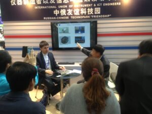 CHINA HI-TECH FAIR (CHTF)