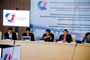 Дальний Восток 2013