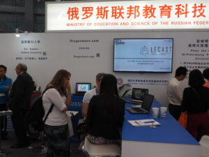 China Education Expo (CEE)